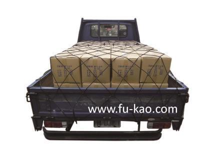 Truck Bed Cargo Net