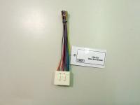 Subaru Wire Harness