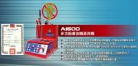 Cens.com AI600 Fuel Injection Nozzle Cleaner JI ZIH MOTOR TECHNOLOGY CO., LTD.