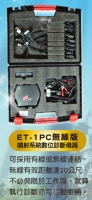 ET1PC Wireless PC-based Analyzer