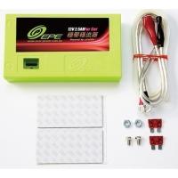 12V Automotive Used Auxiliary Regulator