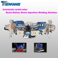 Automatic multi-color boot / safety boot injection molding machine