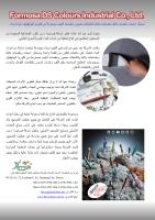 Bits,Door and window and Paint scrapers---Arabic AD
