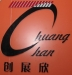 CHUANGZHANXIN FURNITURE ACCESSORIES COMPANY
