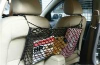 Seatback Net5067HC