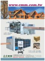Cens.com 木屋生產線 介明機械股份有限公司
