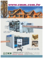木屋生产线