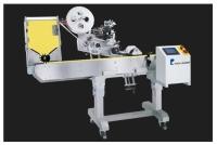 Horizontal Wrap Around Labeling Machine