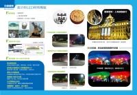 高功率、高效能 - LED模组