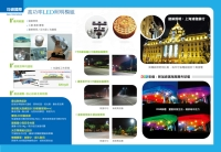 Cens.com LED Spotlights APEX-I INTERNATIONAL CO., LTD.