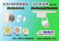 Cens.com CSP LED SOLIDLITE CORPORATION
