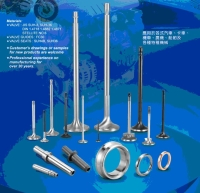 Engine Parts, Valve Guides, valve seat