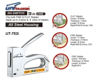 3 in 1 all steel staple gun tacker
