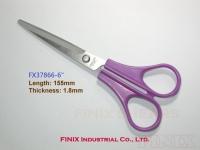 Office Scissors (Stainless Steel Scissors)