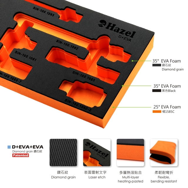 钻石纹EVA泡绵工具垫