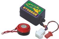 Electronic Scooter Burglar Alarm