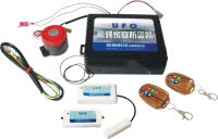 Rolling Door Remote-control and Home Alarm System
