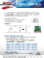 Surge Resistant MELF Resistor