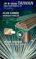 Cens.com Flux cored Seamless tubular CHUNG I SILVER SOLDER CO., LTD.