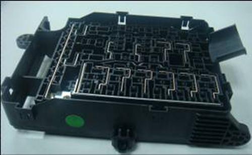 Automotive relay box