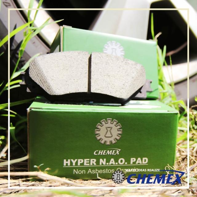 Brake Pad Manufacturing Plant