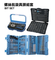 Cens.com SCREWDRIVER BITS UNIVERSAL HARDWARE CORPORATION
