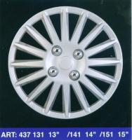 Cens.com Car Wheel Covers; Wheel Covers SHUNDE XINLI CAR ORNAMENT CO., LTD.