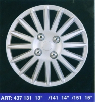 Car Wheel Covers; Wheel Covers