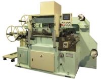 RPF-568 High Precision Hydraulic Cutting Machine