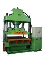 TSH-200  Hydraulic Cutting Machine