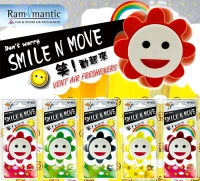 Cens.com Air Fresheners RAM MANTIC IND. CO., LTD.