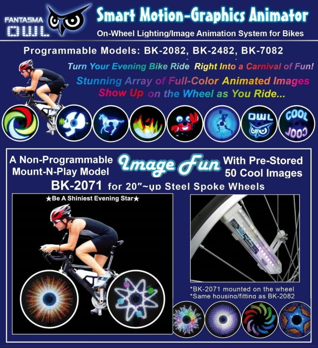 Bicycle On-Wheel LED Animation Display Product