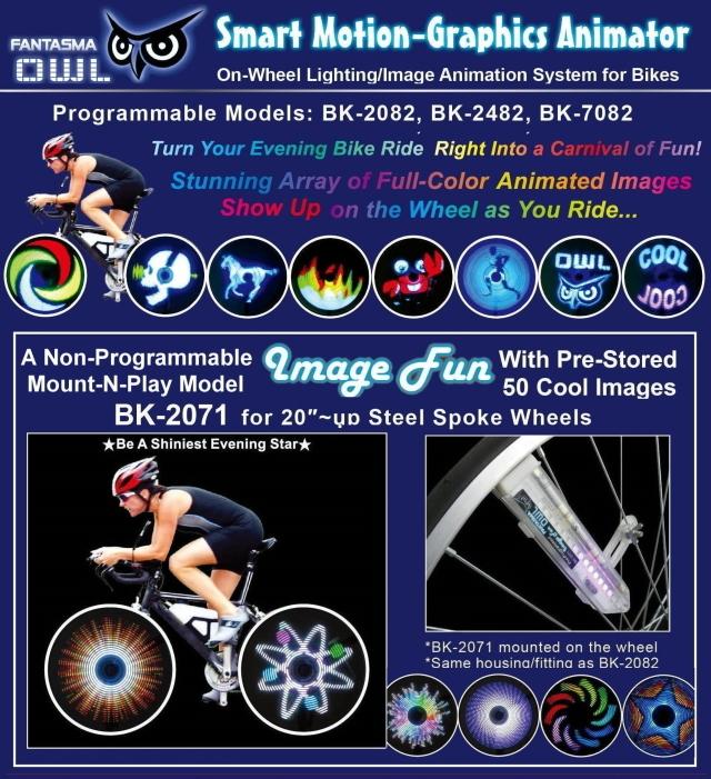 Bicycle On-Wheel LED Animation Display Product