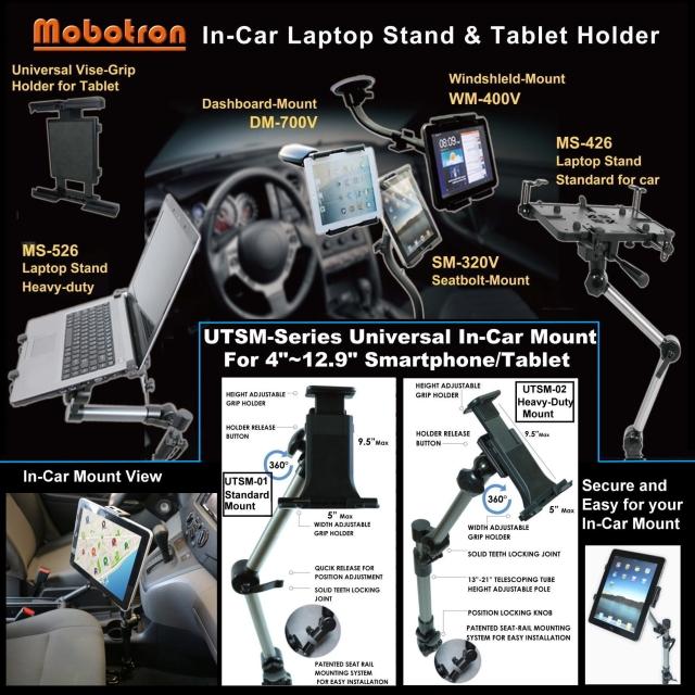 In-car Universal Laptop/tablet/smart-phone Holders