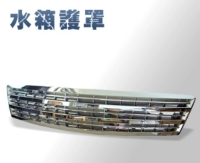 Cens.com Grilles JIN GANG CO., LTD.