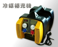 Refrigerant Added Machine
