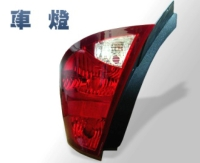 Cens.com Signal Lamps JIN GANG CO., LTD.