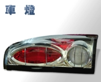 Cens.com Third Brake Lights JIN GANG CO., LTD.