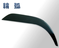 Cens.com Fender Trims JIN GANG CO., LTD.