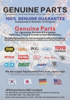 轮胎管, 轮圈及电瓶, 汽车零件 -日本汽车零件(香港)有限公司