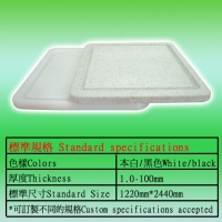 Extrusion plates (HDPE)