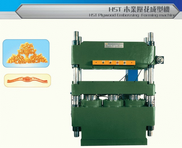 HST Plywood Embossing Forming Machine