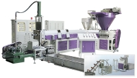 Cens.com  Plastic Recycling & Pelletizing Machines ARDOR MACHINERY WORKS CO., LTD.