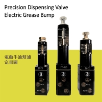 CENS.com Precision Dispensing Valve / Electric Grease Bump
