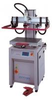 Mini Electric Screen Printer