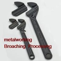 手工具类--拉床/拉削加工