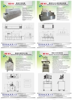 Cens.com Download Catalogue SHENG-FENG PRECISION CO., LTD.
