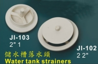 Water Tank Strainers