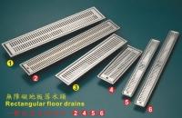 Rectangular Floor Drains