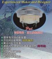 Cens.com Drain JIANN INDUSTRY CO., LTD.